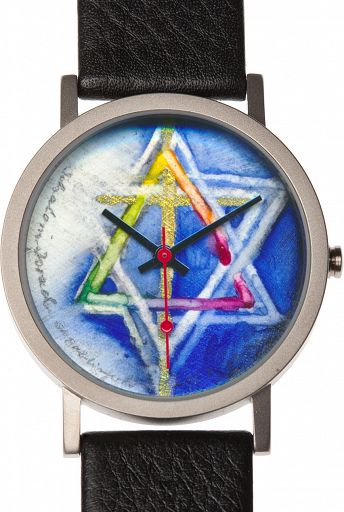 Unikat Armbanduhr - Schalom Israel