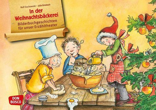 Kamishibai Bildkartenset - In der Weihnachtsbäckerei