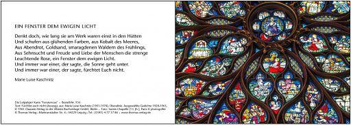 """Leipziger Karten """"Rosette"""""""