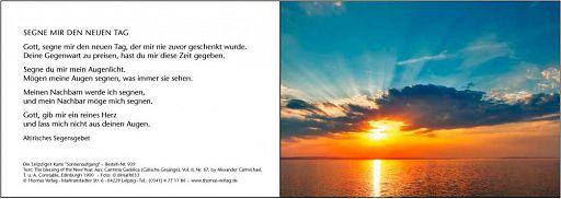 Leipziger Karte: Sonnenaufgang