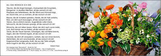 Leipziger Karten: Blumenkorb