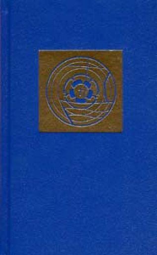Evangelisches Gesangbuch Nordkirche, blau