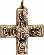 """Bronzekreuz mit Text """"Ich bin bei euch"""", 5 cm"""