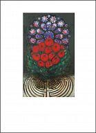 Schmuckschein, Einlegeblatt Rosen, Labyrinth