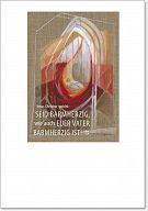 """Schmuckschein """"Sei barmherzig"""", mit Text Jahreslosung 2021"""