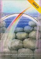 """Edition Bahlinger """"Mit meinem Gott"""" Postkarte DIN A6"""