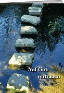 Bonhoeffer Heft - Auf Gott vertrauen