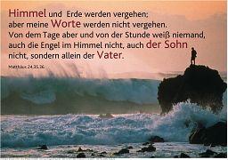 """Schaukastenposter 48 """"Fels in Brandung"""""""