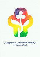 Postkarten A6 Regenbogen