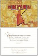 """Geburtstagskarte """"Engel"""""""