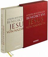 Jesus von Nazareth - Die Geschenkausgabe