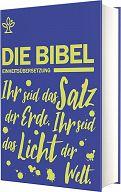 Die Bibel, Einheitsübersetzung