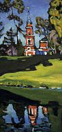 10erSet PC-Karte Kunstmotiv, Rote Kirche Kandinsky