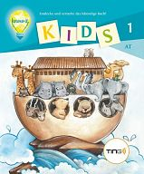 Ting: KIDS 1, AT
